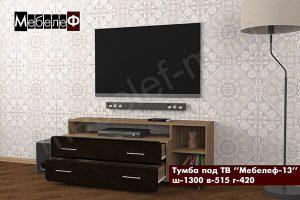 ТВ тумба Мебелеф-13 черная-o