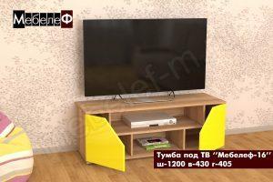 ТВ тумба Мебелеф-16 желтая-о