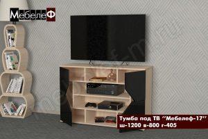 ТВ тумба Мебелеф-17 черная-o