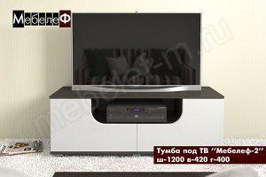 ТВ тумба Мебелеф-2 белая