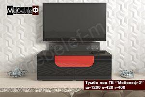 ТВ тумба Мебелеф-3 черно-красная