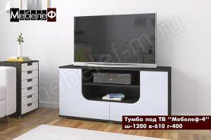 ТВ тумба Мебелеф-4 белая