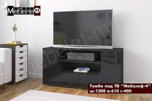 ТВ тумба Мебелеф-4 черная