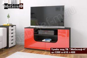 ТВ тумба Мебелеф-4 красная