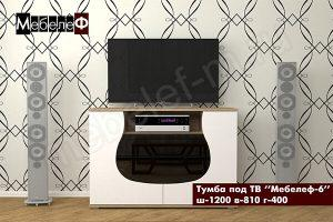 ТВ тумба Мебелеф-6 бело-черная