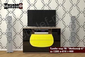 ТВ тумба Мебелеф-6 черно-желтая-о