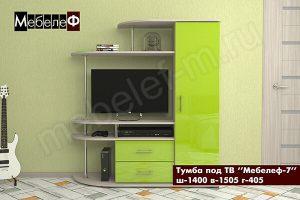 ТВ тумба Мебелеф-7 зеленая-p