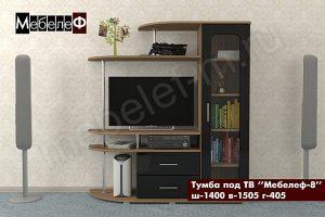 ТВ тумба Мебелеф-8 черная
