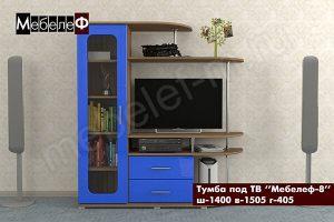 ТВ тумба Мебелеф-8 синяя-л