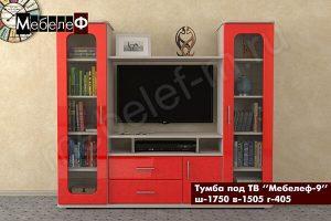 ТВ тумба Мебелеф-9 красная