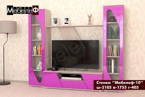 стенка в гостиную Мебелеф-10 фиолетовая
