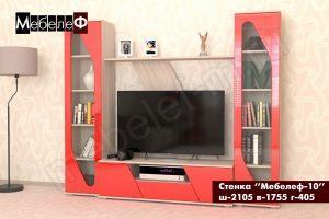 стенка в гостиную Мебелеф-10 красная