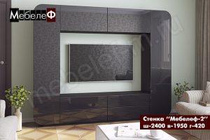 стенка в гостиную Мебелеф-2 черная