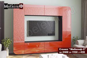 стенка в гостиную Мебелеф-2 красная