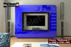 стенка в гостиную Мебелеф-2 синяя