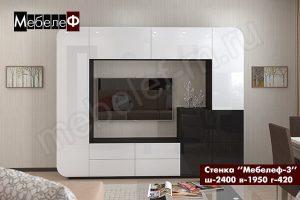 стенка в гостиную Мебелеф-3 бело-черная