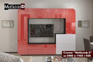 стенка в гостиную Мебелеф-3 красно-белая