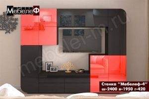 стенка в гостиную Мебелеф-4 черно-красная