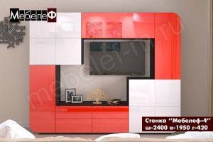 стенка в гостиную Мебелеф-4 красно-белая