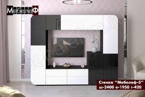 стенка в гостиную Мебелеф-5 бело-черная