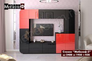 стенка в гостиную Мебелеф-5 черно-красная