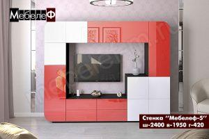 стенка в гостиную Мебелеф-5 красно-белая