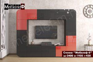 стенка в гостиную Мебелеф-6 черно-красная