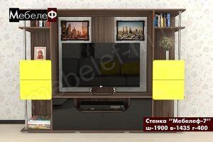 стенка в гостиную Мебелеф-7 черно-желтая
