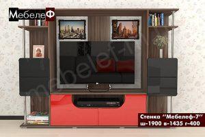 стенка в гостиную Мебелеф-7 красно-черная