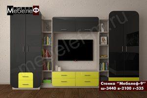 стенка в гостиную Мебелеф-9 черно-желтая