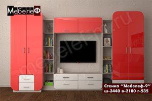 стенка в гостиную Мебелеф-9 красно-белая