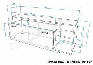 Размеры тумбы под ТВ Мебелеф-12