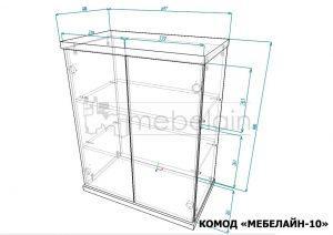 размеры комода Мебелайн-10
