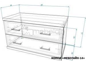 размеры комода Мебелайн-14