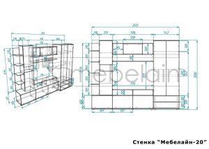 Размеры стенки в гостиную Мебелайн 20