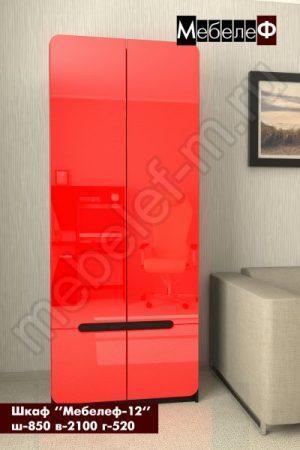 Распашной шкаф Мебелеф 12 красный глянец